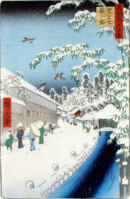 Japanese village covered in snow
